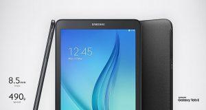 Galaxy-tab-e-t560